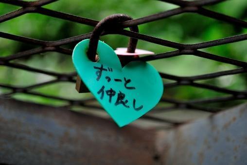 ハートの鍵に書いたふたりの約束