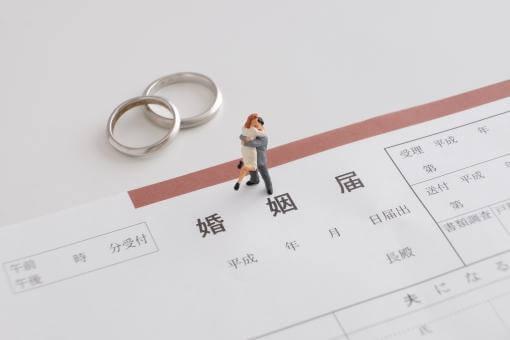 婚姻届と結婚指輪を添えて